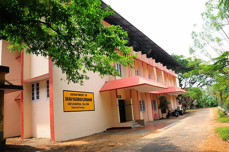 Ayurveda College – Tripunithura